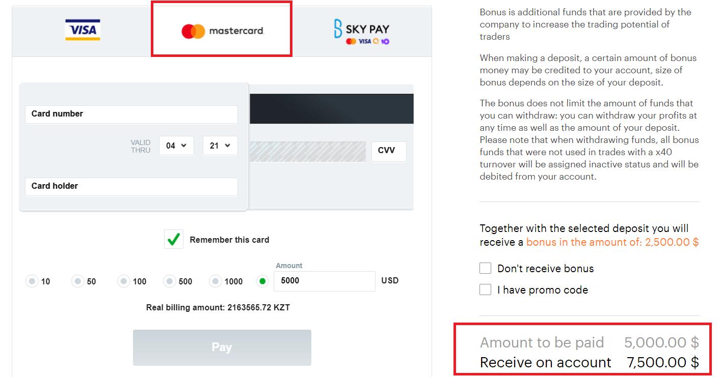 How to Open Account and Deposit Money at Binarium